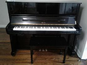 Weber Upright Piano With Bench-$1500