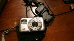 Fuji camera with charger