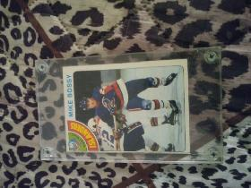 Mike Bossy rookie card