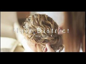 Hair Stylists wanted for full time or part time positions